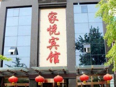 Jiayue Hotel Tangshan Jichang Road