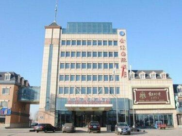 Jingang International Hotel - Tangshan