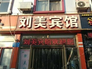 Liumei Hotel