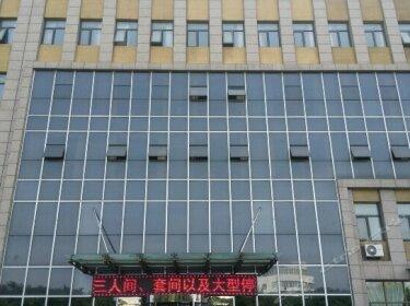 Ronghui Business Hotel