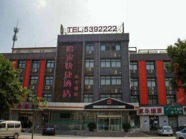 Yijia Hotel Tangshan