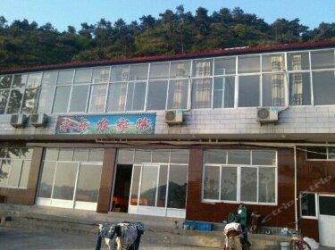 Yongle Farm Stay