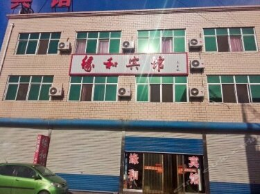Yuanhe Inn