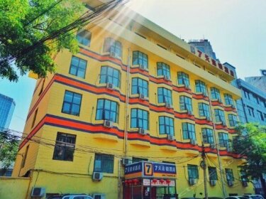 7 Days Inn Tianjin 5th Avenue Youyi Road