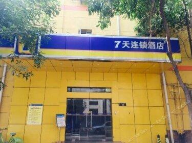 7days Inn Tianjin Shierjing Road