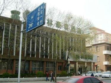 GreenTree Inn TianJin NanJing Road Walking Street Business Hotel