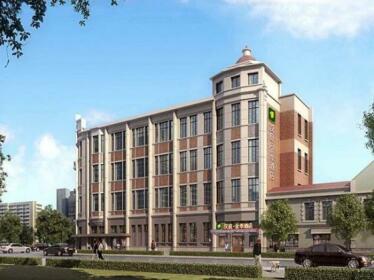 Hanting Seasons Hotel Tianjin Xiaobailou