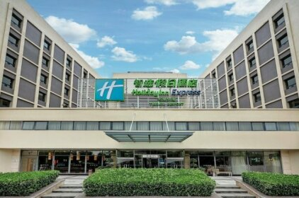Holiday Inn Express Tianjin Airport