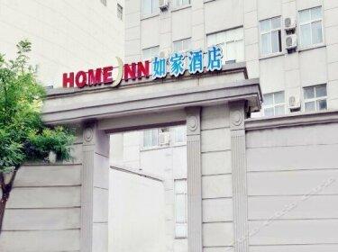 Home Inn Tianjin Binjiang Avenue Shanxi Road