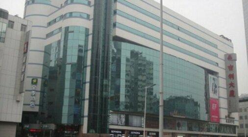 JI Hotel Tianjin Binjiangdao