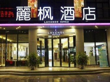 Lavande Hotel Tianjin Fifth Avenue