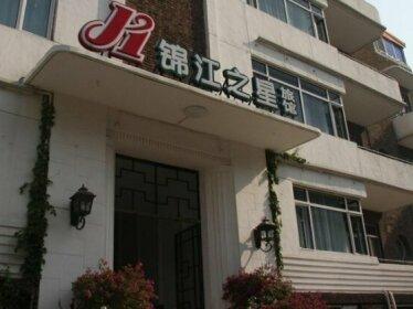 Maogengtang Boutique Hotel