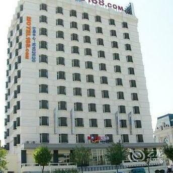 Motel 168 Tianjin Nanjing Road