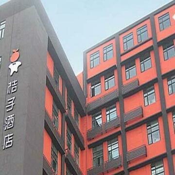 Orange Hotel Tianjin Beianqiao