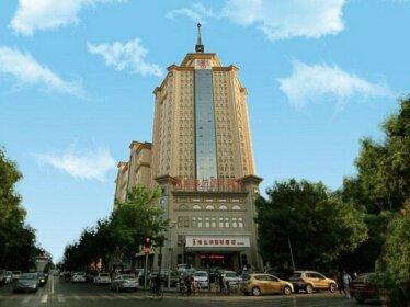 Vienna International Hotel Tianjin Guizhou Road