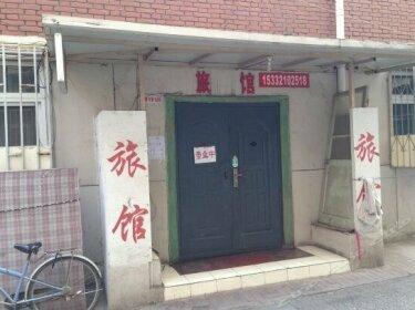 Zhenhe Hostel Tianjin
