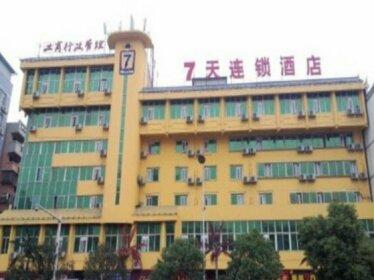 7days Inn Tongren Railway Station Jintan