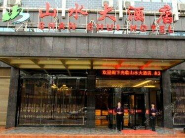 Baogeli Shanshui Boutique Hotel