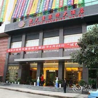 Fantian Suofeite Hotel