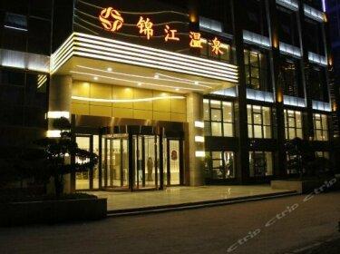 Jinjiang Hot Spring Hotel Tongren
