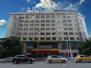 Junyikaiyue Hotel