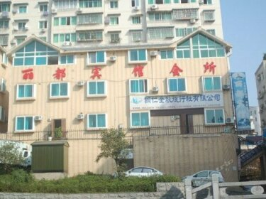 Lidu Hotel Tongren