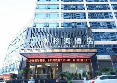 Mushanhe Hotel Tongren