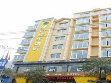 Sheng Shi Jia Hua Hotel