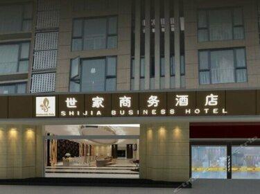 Shijia Business Hotel Tongren