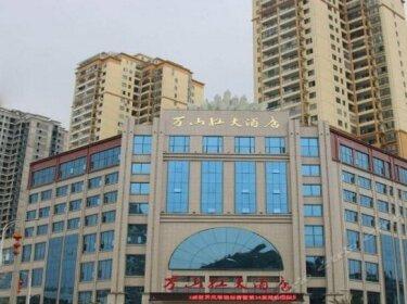 Wanshanhong Hotel