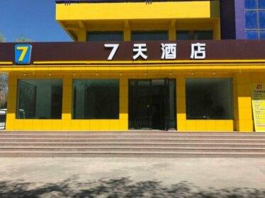 7 Days Inn Urumqi Midong Middle Road Shenhua Mining Bureau