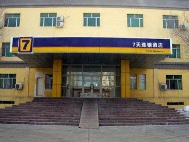 7 Days Inn Urumqi Youhao Motor City Exhibition Center