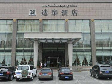 Ditai Hotel Urumqi