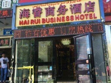 Hairui Business Hotel