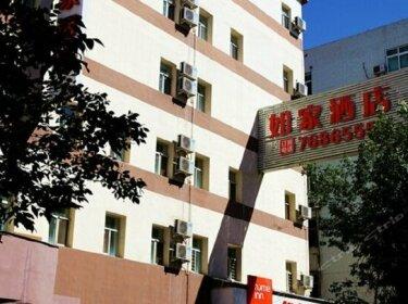 Home Inn Urumqi Pedestrian Street