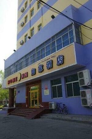 Home Inn Urumuqi Railway Administration South Beijing Road