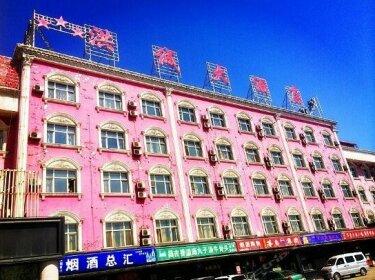 Hongcheng Hotel Urumchi