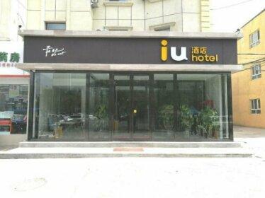 IU Hotels Xidan Market Railway Station Wulumuqi
