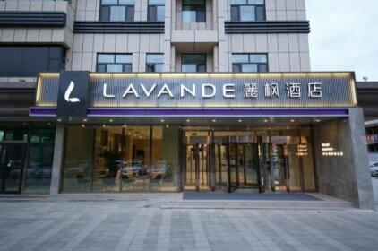 Lavande Hotel Urumqi Diwopu International Airport