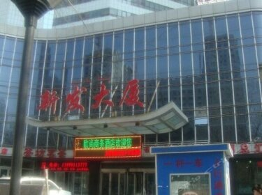 Oushang Business Hotel Urumchi