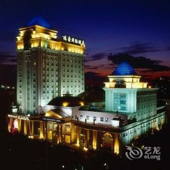 Royal International Hotel Urumqi