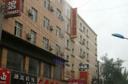 Ruyi Express Hotel Urumqi