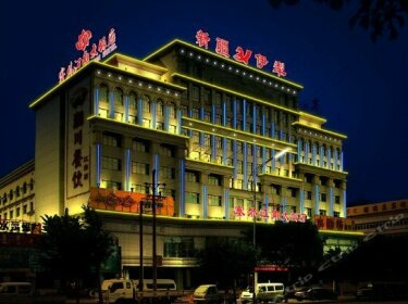 Saiwai Jiangnan Hotel
