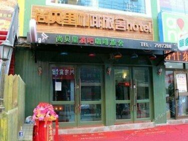Shangbeili Coffee Inn
