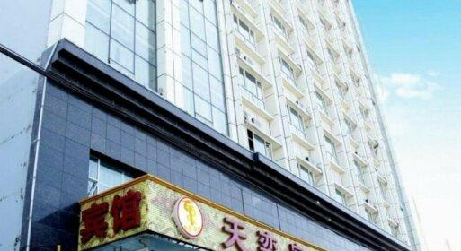 Tianyi Hotel Urumchi