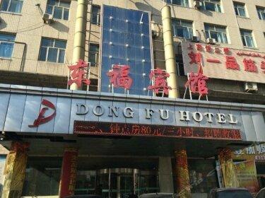 Urumqi Dongfu Hotel