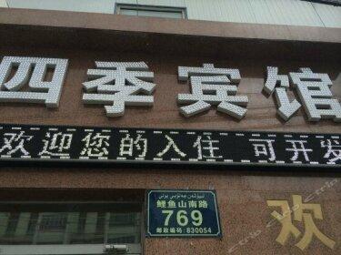 Urumqi Four Season Inn