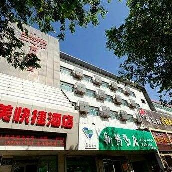 Urumqi Haomei Express Hotel Xueyuan
