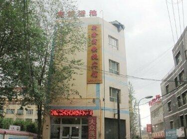 Xinjiang Xinxinyu Express Hotel