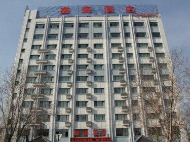 Yihai Hotel Urumchi